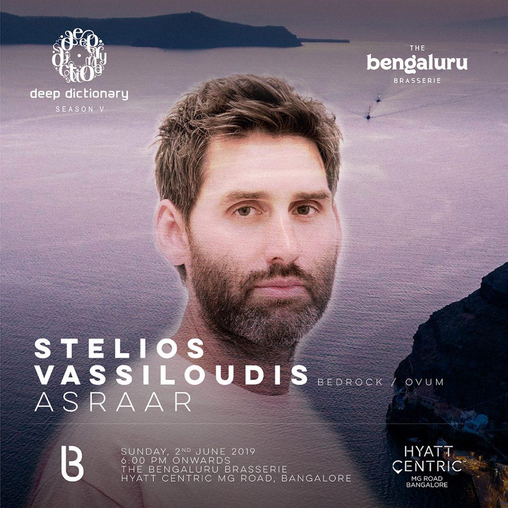 Stelios Vassiloudis